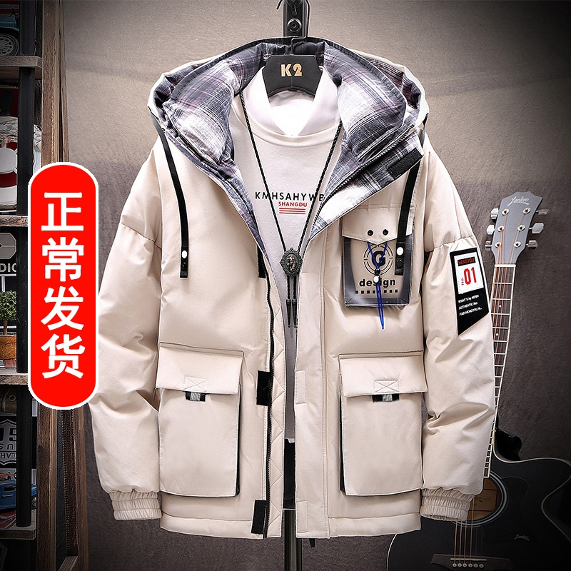 2019 winter new men's Korean thickened cotton clothes trend coat handsome winter down cotton clothes trend brand cotton padded jacket