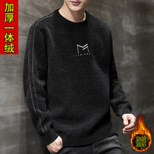 New men's Korean sweater trend in autumn and winter 2019 personalized plush and thickened warm bottomed sweater