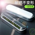 抖音同款 临时停车荧光号码牌 券后 ¥7.6 有3元优惠券
