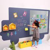 儿童房间布置卧室墙面装饰磁性力黑板涂鸦墙贴家用大颗粒积木乐高