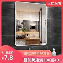 燈鏡洗手盆圓形壁掛衛浴鏡智能衛生間浴室鏡子LED圓鏡背光nolsia