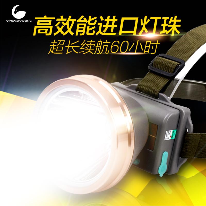 强光赶海头灯可充电超亮远射LED头戴式矿灯户外夜钓防水手电筒