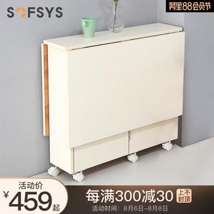 小户型折叠桌家用饭桌长方形可伸缩桌多功能桌子6人8人简易餐桌