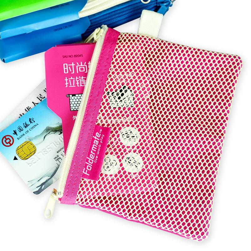 富美高8204平行双层拉链袋 透明网格袋 学生可爱mini试卷文件袋