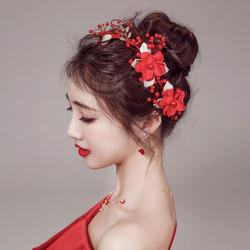 2020新款新娘头饰韩式森系发饰 红色敬酒服仙美发箍礼服结婚饰品