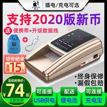 支持2020新钱旧版融正验钞机小型便携式手持商用收银紫光家用迷你点钞机新版人民钱充电款智能语音验钞器