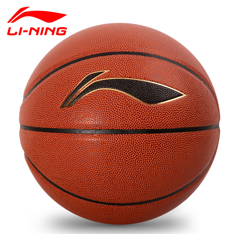 李宁 7号6号5号篮球女青少年儿童篮球小学生室外成人耐磨正品蓝球