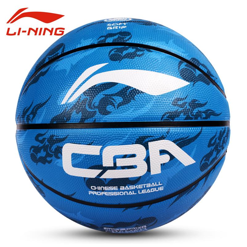 李宁橡胶篮球7号5号4号成人儿童室外小学生青少年耐磨水泥地蓝球图片