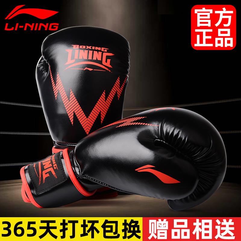 Боксерские груши и перчатки для детей Артикул 599411169389