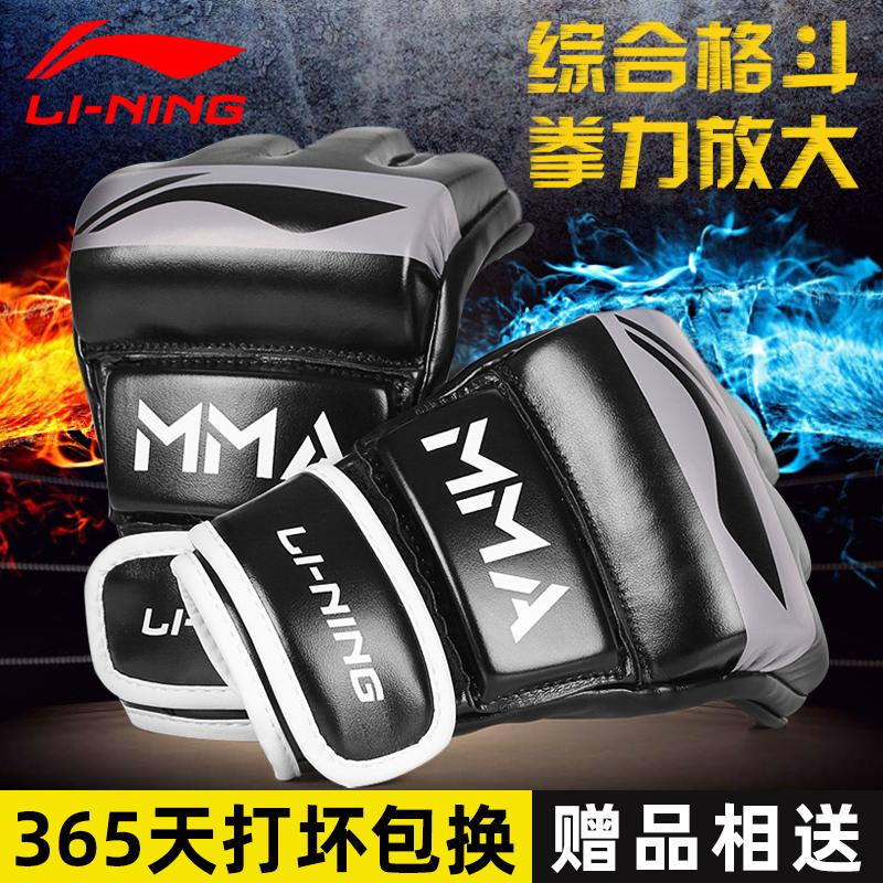 Боксерские груши и перчатки для детей Артикул 552960342179