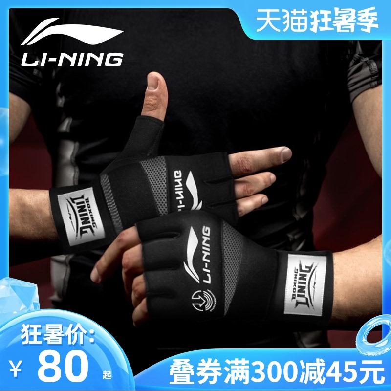 Груши и перчатки для детского бокса Артикул 617241941150