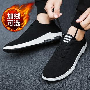 男鞋 板鞋 男士 透气潮流百搭低帮鞋 秋季 运动休闲鞋 帆布鞋 子 2019新款