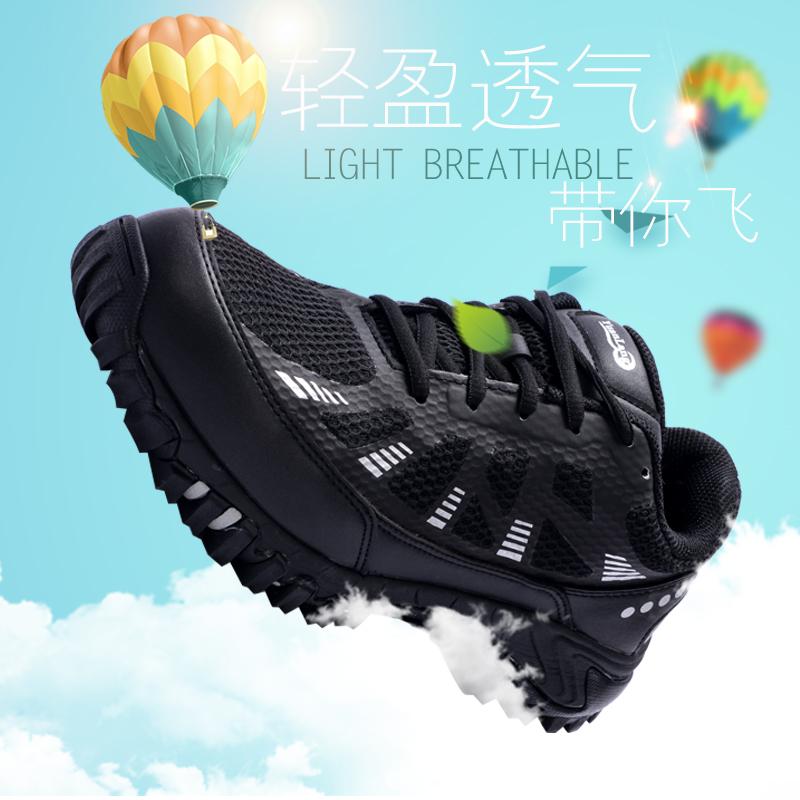 giày giày an toàn an toàn nhẹ của nam giới chống đập chống xỏ giày việc giày trang web khử mùi thở mùa hè Baotou Steel