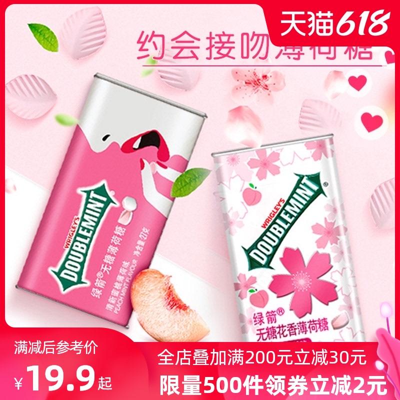 新品绿箭无糖薄荷糖4口味4瓶装铁盒樱花水果味花香口香糖网红糖果