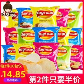 正宗乐事薯片网红零食品大礼包休闲膨化整箱超大混合装批发小吃图片