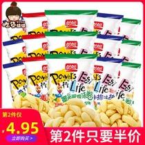 包小玉米粒原料包邮奶油袋装三合一爆米花专商用玉米微波炉5200g
