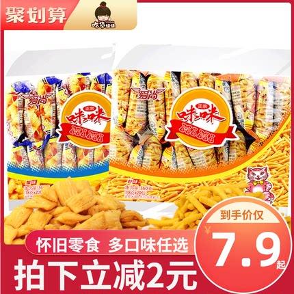 正宗爱尚咪咪虾条蟹味粒60包共1080g薯条膨化零食品休闲零食小吃
