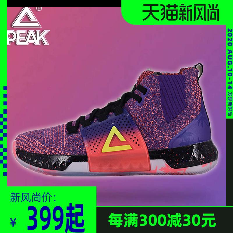 Кроссовки для баскетбола Артикул 597038314650