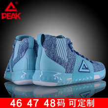 Pick basketball shoes DH3 Warcraft three generations spark 3 high carbon board magic bullet 1.0 wear-resistant large-size sports shoes and combat boots