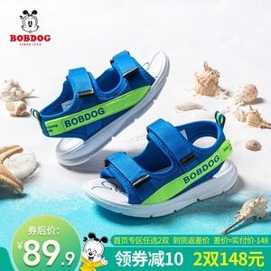巴布豆童鞋儿童软底凉鞋女童时尚中小童男童2020夏季新款男孩鞋子