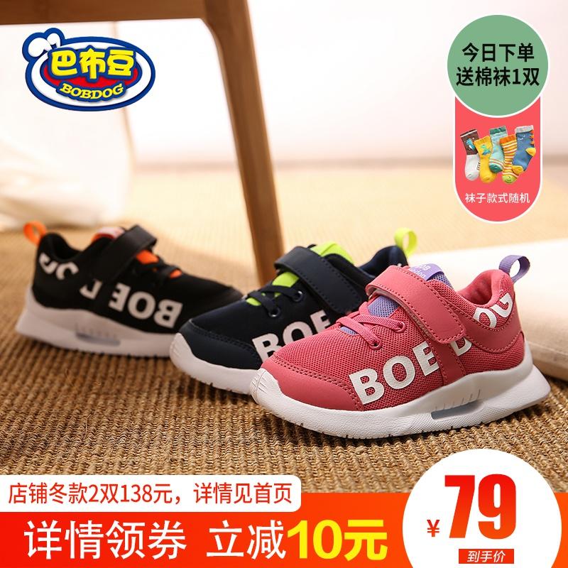 巴布豆2019秋季新款运动鞋男童童鞋(非品牌)