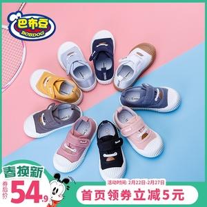 领5元券购买巴布豆春季儿童帆布鞋男童小白童鞋
