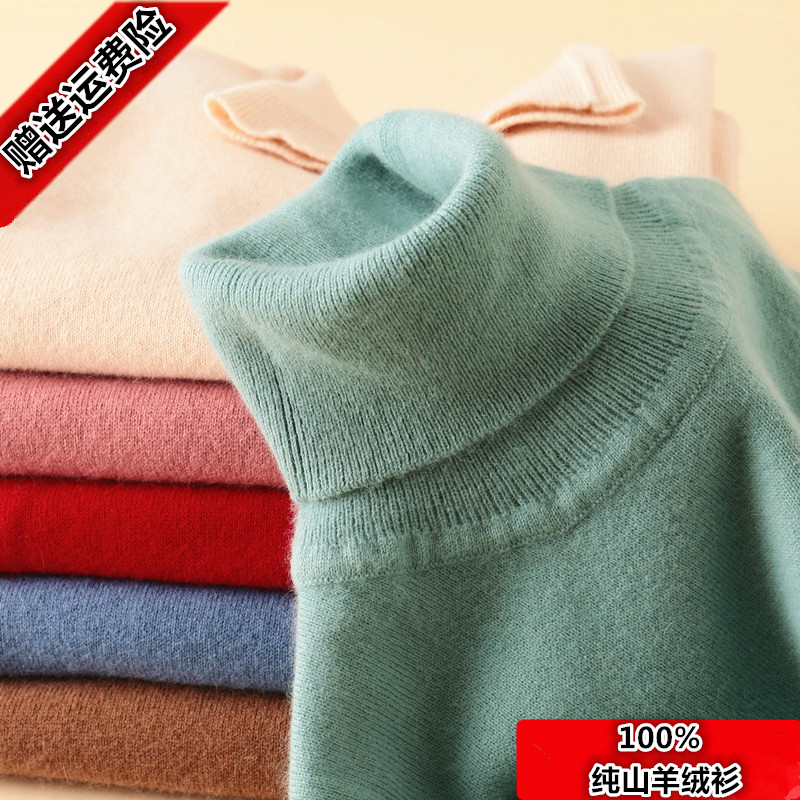 Autumn and winter new high collar cashmere sweater womens thickened short sweater 100% pure cashmere Pullover slim knit bottom sweater