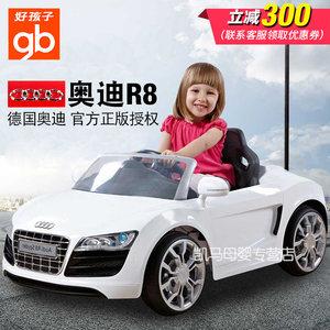 好孩子奥迪儿童电动车童车四轮男女遥控汽玩具车可坐宝宝电动汽车