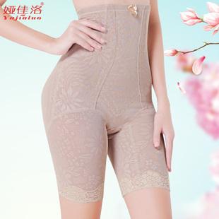 高腰塑身裤收腹内裤女提臀产后塑形束腰瘦腿强力收小肚子美体收胯