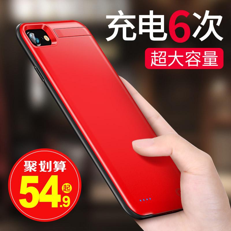 苹果6s/7P背夹充电宝8超薄大容量iphone7电池6plus专用手机壳器X便携sp背夹式一体充SE无线背甲夹背p移动电源