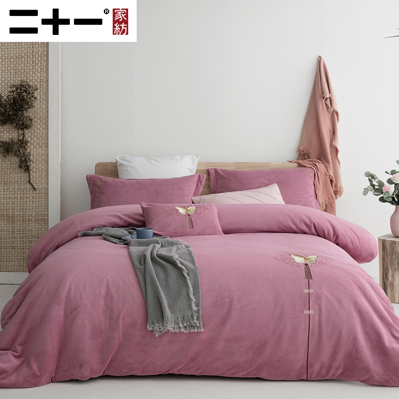 21 Chinese style embroidery 4-piece winter warm keeping kit household Chinese style model room bedding