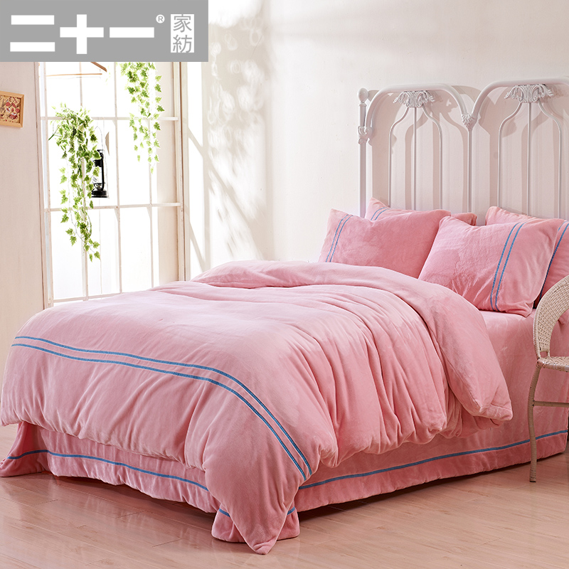 21 coral velvet 4-piece thickened winter simple Chinese flannel set warm embroidery flower bed