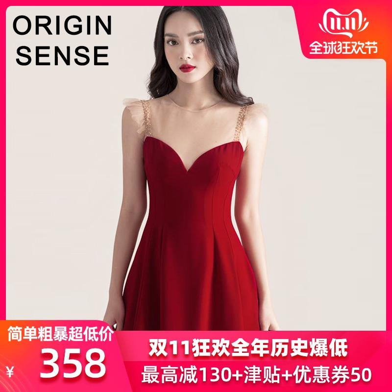 红色连衣裙礼服裙女宴会气质名媛吊带订婚结婚敬酒服新娘回门裙子