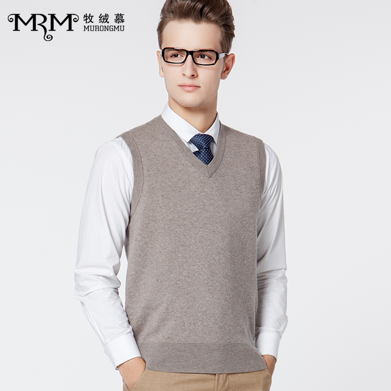 Medium-aged men's V-collar pure-color sleeveless knitted sweater waistcoat