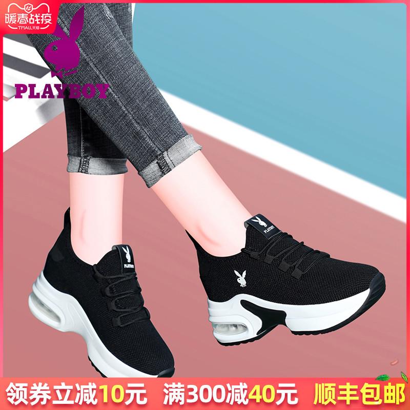 厚底内增高运动鞋女2020新款春季增高显瘦百搭爆款老爹鞋休闲鞋子