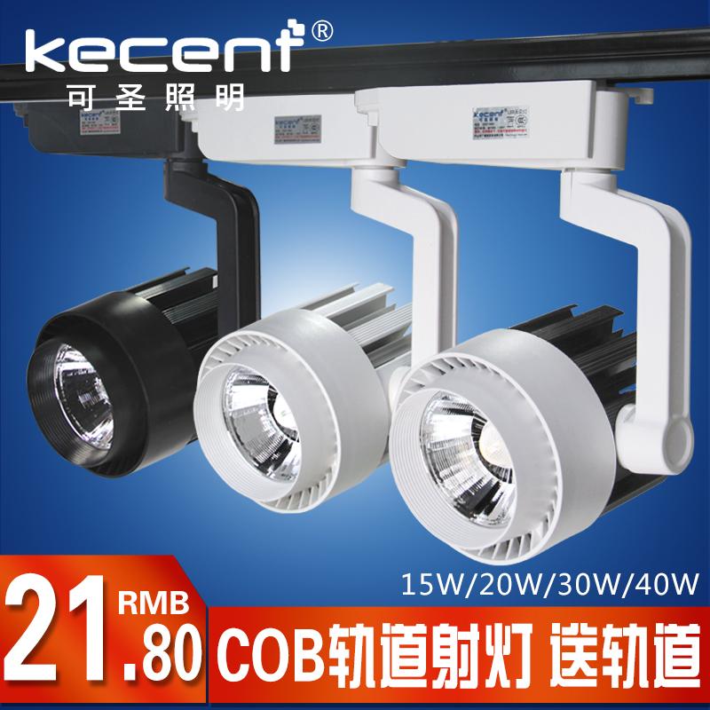 有用过KECENT射灯的吗,怎么样