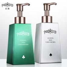俞唐男士洗面奶套裝補水保濕控油淡化痘印護膚品專用潔面乳