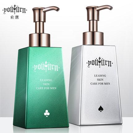 俞唐男士洗面奶套装补水保湿控油淡化痘印护肤品专用洁面乳