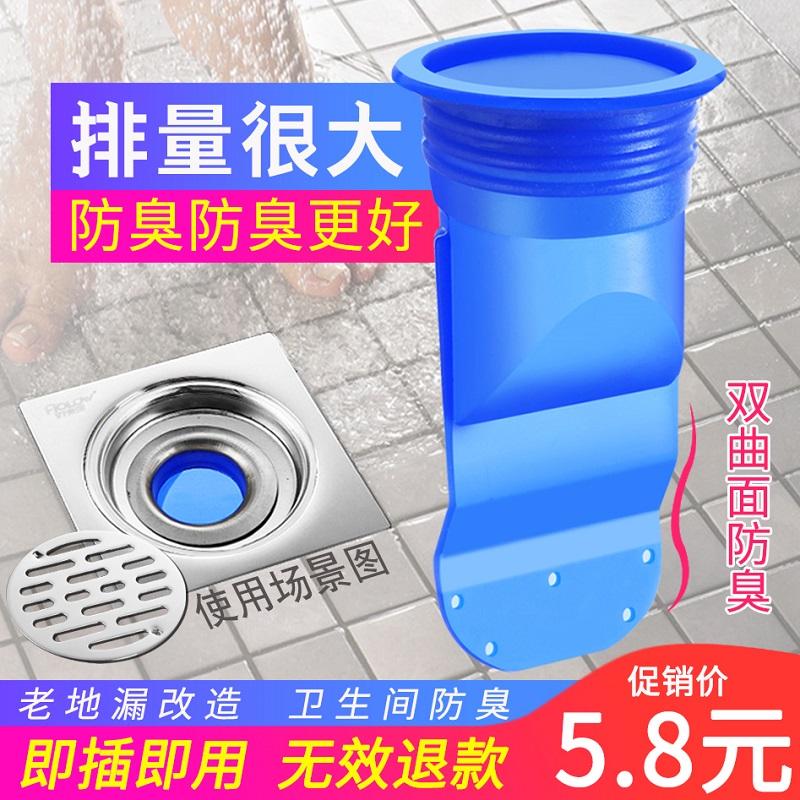 限时抢购地漏防臭器硅胶内芯卫生间下水道防虫塞浴室排水下水管反味密封圈