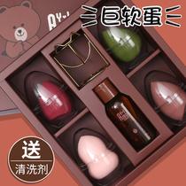 李佳美妆蛋超软不吃粉海绵气垫粉扑球彩妆化妆工具送清洗剂rt