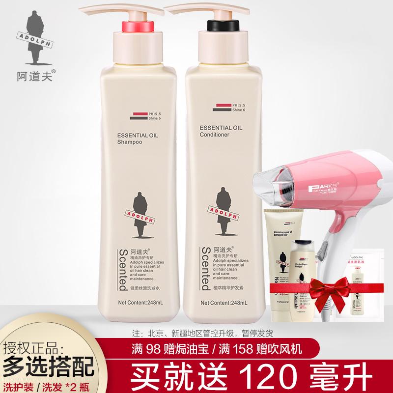 南通淘鑫化妆品专营店