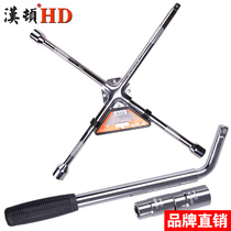 Hanton Automobile Demolition Tire wrench saves effort to disassemble the replacement tire replacement Tire general Tool cross telescopic extended car