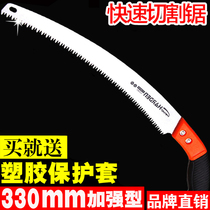 Hanton household saw tree logging saw hand saw woodworking saw fruit tree branches wood pruning garden saw fast outdoor knife saw