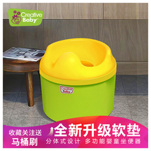 Creative Baby Children's Toilet