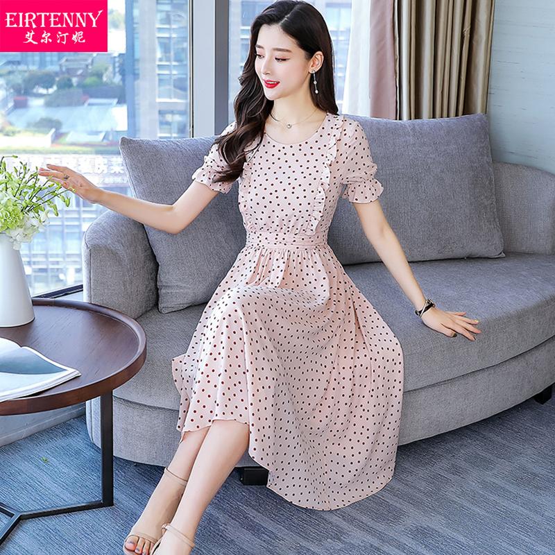 波点连衣裙夏装2020新款很仙的流行中长款气质显瘦小清新仙女裙子