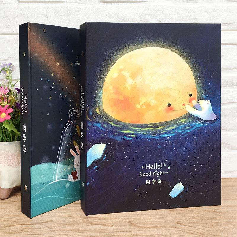 日韩创意同学录小学生毕业纪念册可爱男生女生初中同学录留言回忆