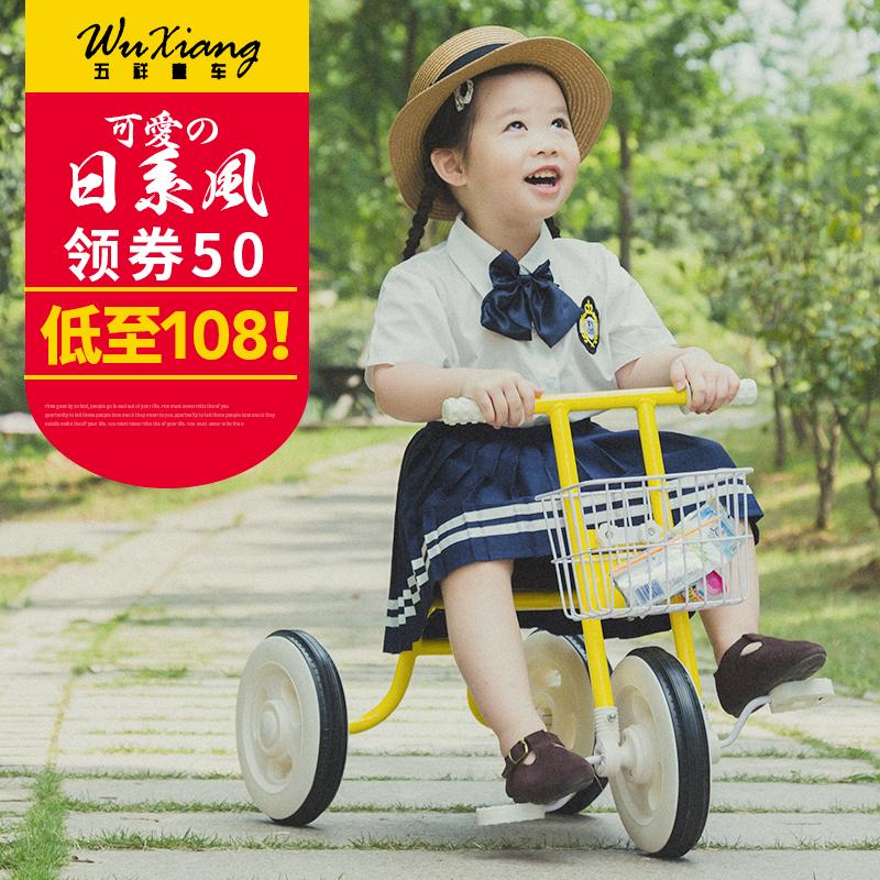 五祥兒童三輪車不折疊腳踏車寶寶免充氣兒童車2~5~6歲小孩自行車