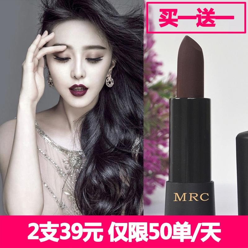 Makeup, matte, moisturizing, moisturizing, personalized lipstick, lipstick, waterproof, not easy to fade, dark purple purple brown.
