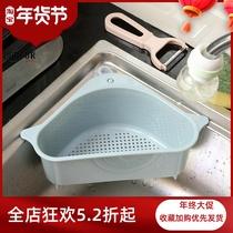 日本水槽沥水篮置物架创意水龙头海绵洗碗擦沥水袋收纳挂篮挂袋