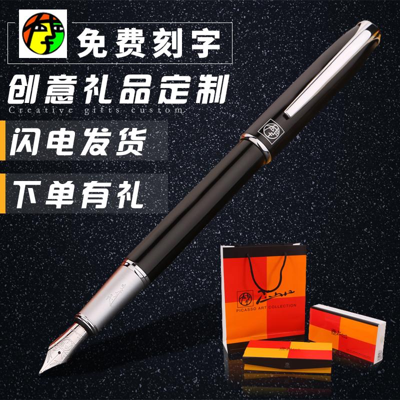 万年筆の規格品ペガソ916カップルの万年筆は男女のビジネスの学生が万年筆で字を彫ることを訓練します。